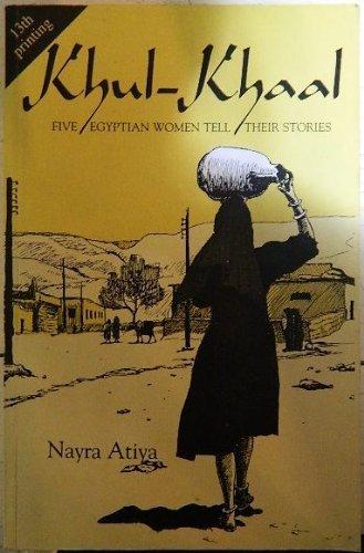 khul-khaal-five-egyptian-women-tell-their-stories