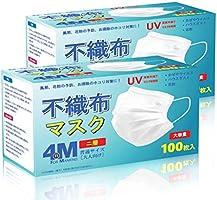 【2層 マスク100枚 日本再度検品済】不織布マスク 夏用 ベトナム製 大人用サイズ 2層構造 85%以上飛沫カット