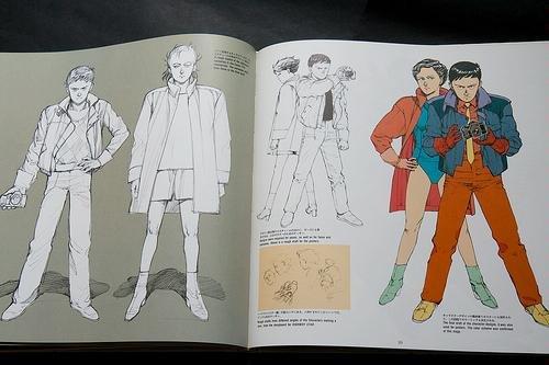 Otomo Katsuhiro Artwork KABA 1971-1989 Illustration BOOK Collection 1st Edition