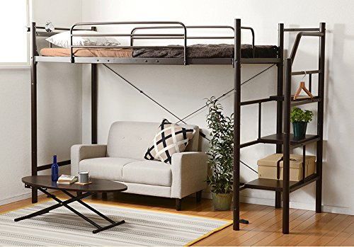 ロフトベッド ベッド シングルベッド ミドルタイプ ベッド下収納 スチール 宮付き 手すり付き 階段タイプ 左右組み換え可能 コンセント フレームのみ (ダークブラウン, 高さ131cm) B07B2P4ZYR ダークブラウン ダークブラウン