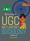 UGC/NET/JRF/SET Sociology (Paper-II)