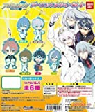 IDOLiSH7 Rubber Mascot Collection Vol.4 Momo (single)