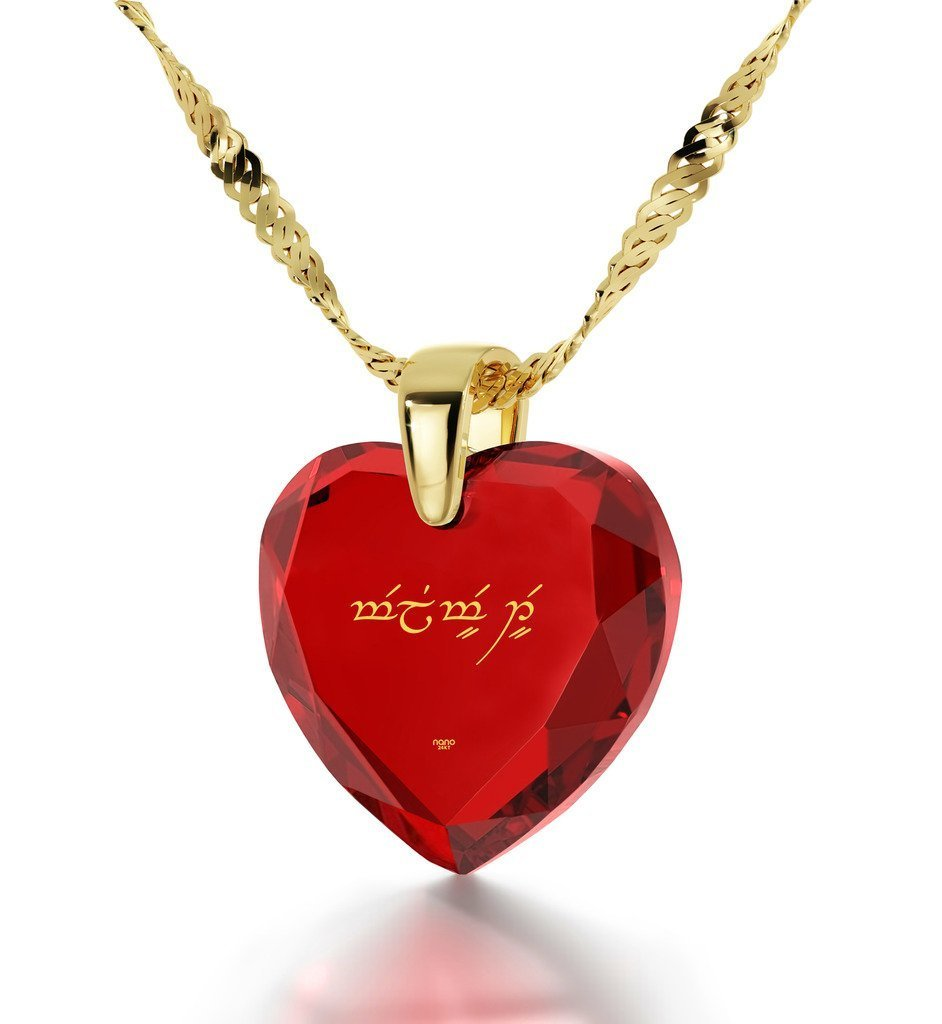 Gold Plated Heart Pendant Necklace I Love You in Lord of the Rings Elvish on Red Cubic Zirconia, 18''