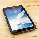 EMPIRE Slim Fit Zebra Wood Brown Case for Samsung Galaxy Note 2 II