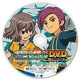 Inazuma Eleven GO TV Anime Collection DVD - Gekito Holy Road Hen - [Volume 4 fear of cyclone Stadium (single)]