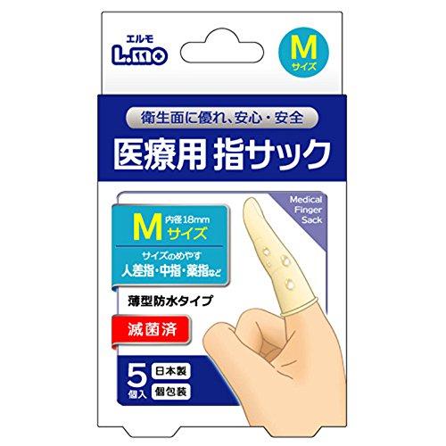 エルモ 医療用滅菌指サック Mサイズ 5個入