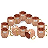 Set of 12 - Prisha India Craft ® Solid Copper Moscow Mule Mug 550 ML / 18 oz 100% Copper Lacquered Finish Best Quality Mule Cup, Moscow Mule Cocktail Cup, Copper Mugs, Cocktail Mugs