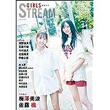 GIRLS STREAM 01