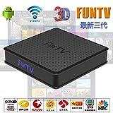 FUNTV 2019 最新三代 中文電視盒子 Chinese/HK/Taiwan/Vietnam Live tv iptv 粵語、普通話、越南語網絡媒體播放器 4K 3D WiFi Box