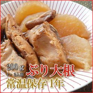 レトルト 和風 煮物 ぶり大根 200g (1-2人前) (和食 おかず 惣菜)