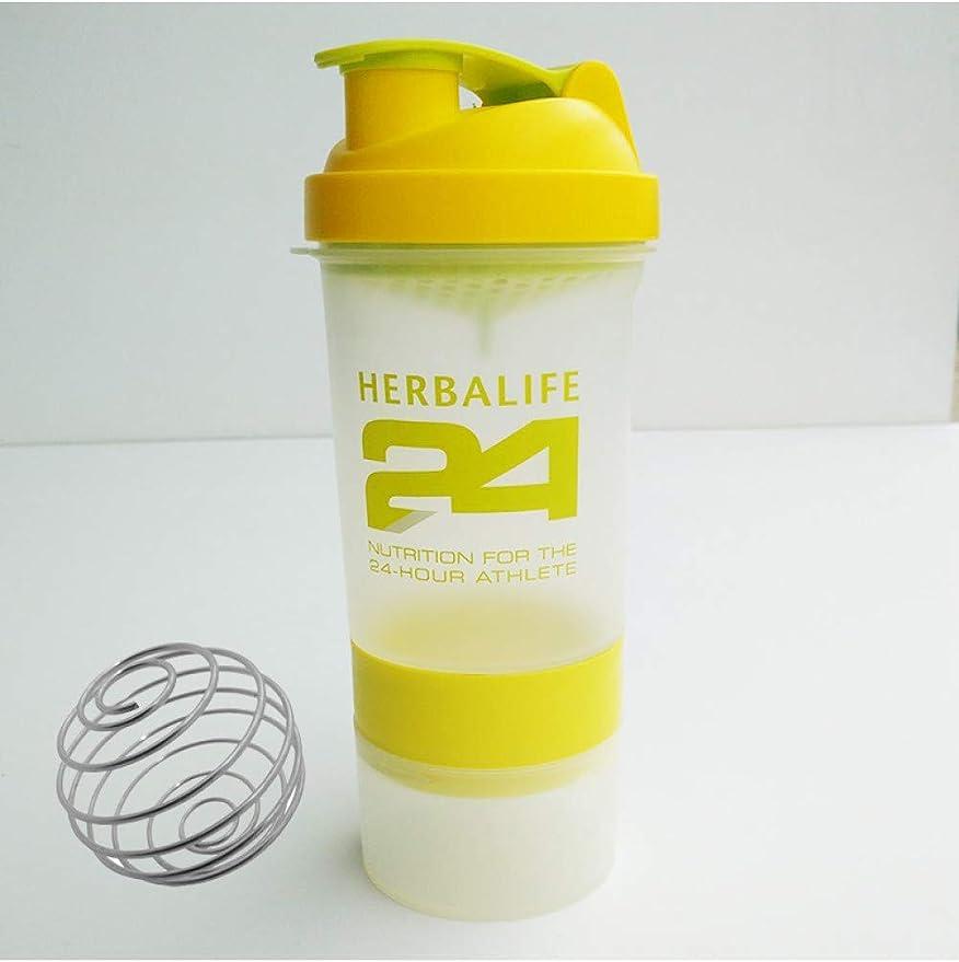 LMSHM Botella Deportiva Herbalife Botella Deportiva con ...