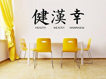 Amazon.com: Wall Decal Vinyl Sticker Decals Art Decor Design Chinese ...