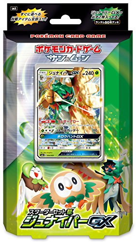 Pokemon card game Sun & Moon starter set grass Juniper GX