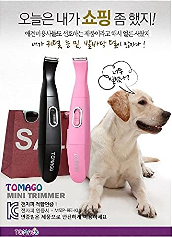 Tomago Mini Trimmer Cordless Hair Pet Dog Clipper / Cat Clipper / wahl / professional hair clippers / Trimmer Face,Ears,Paws, (Pet Mini Trimmer)