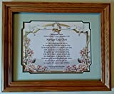 """Personalized Poetry Gift """"Marriage Takes Three"""" on Wedding Vows Background, Dual Matte Border & Solid Oak Frame"""