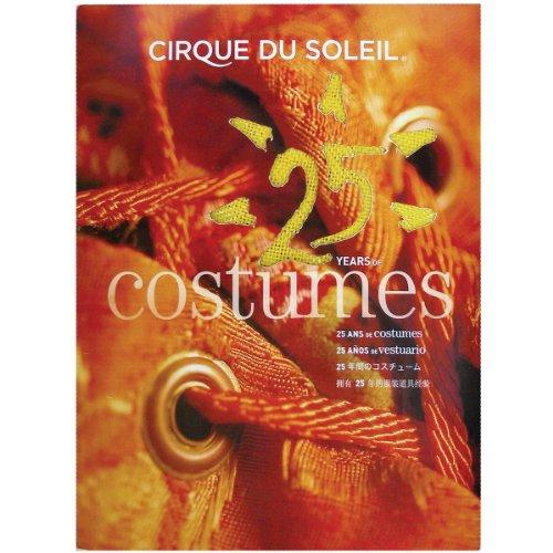 Cirque Du Soleil Costumes Book (Cirque du Soleil 25th Anniversary Book)