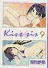 Kiss×sis 第9巻