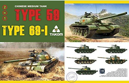 1 35 chinese tank - 1
