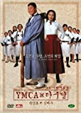 YMCA Baseball Team Movie Poster (11 x 17 Inches - 28cm x 44cm) (2002) Korean Style A -(Kang-ho Song)(Hye-su Kim)(Ju-hyuk Kim)(Jeong-min Hwang)(Goo Shin)