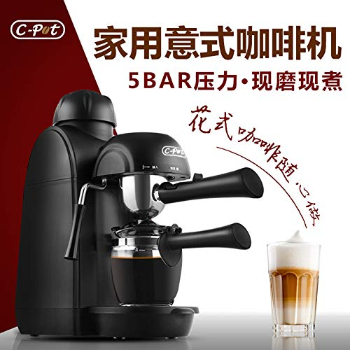 (,2008 home coffee machine, steam, milk bubble and portable coffee machine kitchens and gifts)