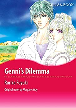 Download for free GENNI'S DILEMMA