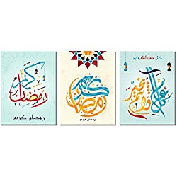"Arabic Calligraphy Islamic Wall Art Decor Stretched Moslem Painting Printed on Canvas Wall Decor Ready to Hang Artwork (12""x16""x3panels)"