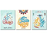 Arabic Calligraphy Islamic Wall Art Decor Stretched Moslem Painting Printed on Canvas Wall Decor Ready to Hang Artwork (16''x20''x3panels)