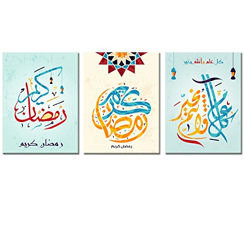 Arabic Calligraphy Islamic Wall Art Decor Stretched Moslem Painting Printed on Canvas Wall Decor Ready to Hang Artwork (16''x20''x3panels) by Visual Art