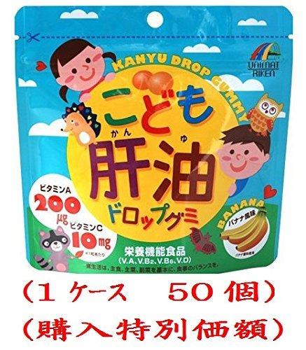 リケン こども肝油ドロップグミ 100粒 (150個購入価額) B01CV3KBGQ
