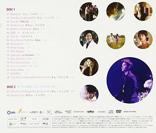TV Original Soundtrack - Scent Of A Woman (Korean Drama) Original Soundtrack (CD+DVD) [Japan CD] XQES-1023