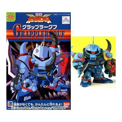 Grappler Gouf SD Gundam Force