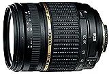 Tamron AF28-300mm A20 F/3.5-6.3 XR Di VC Macro Zoom Lens with Built in Motor for Nikon Digital SLR Cameras Aspherical Black