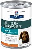 プリスクリプション・ダイエット 療法食 WD缶 犬 370g×12
