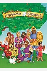 La Biblia para principiantes bilingüe: Historias bíblicas para niños (The Beginner's Bible) (Spanish Edition) Kindle Edition