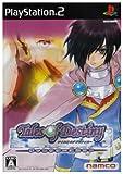Tales of Destiny Director's Cut [Japan Import]