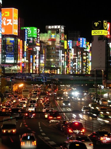 Amazon.com: Tokyo Shinjuku Street at Night Póster Foto ...