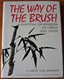 The Way of the Brush, Fritz Van Briessen, 080480625X