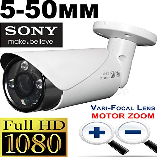 Urban Security Group 2MP 1080P Motorized 5-50mm Lens Bullet Security Camera : Remote Zoom & Focus 10X Vari-focal Telephoto, Weatherproof, 200ft Night Vision : HD-TVI, HD-CVI, AHD, 960h Analog Coax BNC Bullet Cctv Security Camera
