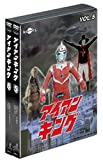 Sci-Fi Live Action - Iron King DVD Value Set Vol.5 6 (2DVDS) [Japan LTD DVD] HUM-265