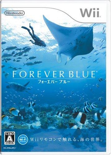 endless ocean blue world - 2
