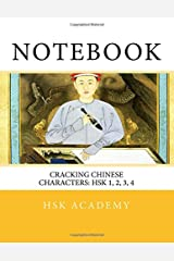 Notebook: Cracking Chinese Characters: HSK 1, 2, 3, 4 Paperback