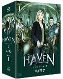 ヘイヴン シーズン2 BOX-1 [DVD]