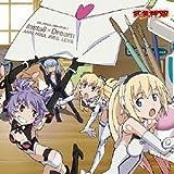An / Hina / Ainesu / Rene (CV:Kana Asumi / Minori Chihara / Kaori Mizuhashi / Megumi Nakajima) - Install * Dream [Japan CD] PCCG-70164 by Pony Canyon Japan