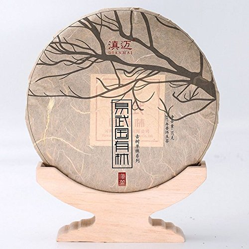 Dian Mai Old Tree Single Series Whole raise 7 cakes 2017 Yiwu State-owned Forest 800 old trees Pu'er tea 357g/tablet Total 2499g 滇迈 古树单株系列 整提7饼2017易武国有林单株800年古树普洱生茶357克/片 共2499克