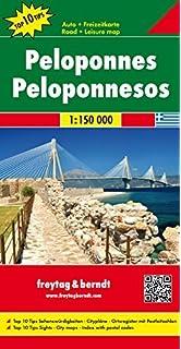 Karte Griechenland Peloponnes.Topografische Bergwanderkarte 8 4 Mani 1 50 000