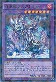 遊戯王カード SPFE-JP030 召喚獣プルガトリオ(パラレル)遊☆戯☆王ARC-V [フュージョン・エンフォーサーズ]