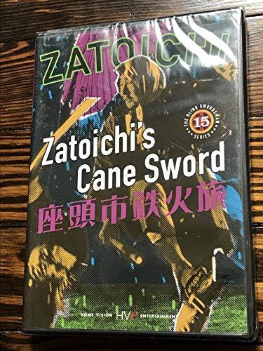 Zatoichi the Blind Swordsman, Vol. 15 - Zatoichi