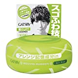 Beauty : GATSBY MOVING RUBBER AIR RISE Hair Wax, 80g/2.8oz