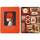 赤い帽子 オレンジ 缶 222g