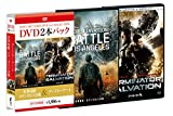 Movie - Battle: Los Angeles X Terminator Salvation (2DVDS) [Japan DVD] BPDH-860